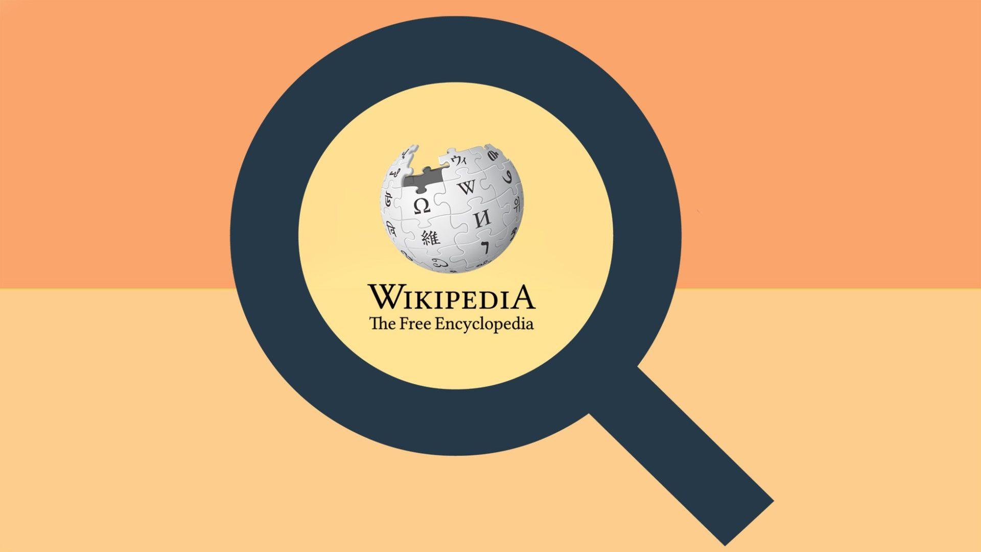 forstorningsglas-wikipedia